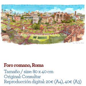 Foro Roma acuarela