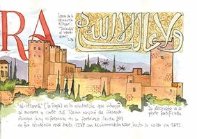 Granada_Page_011