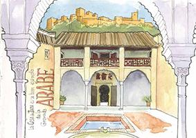 Granada_Page_059