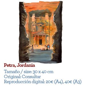 Petra watercolor travel image