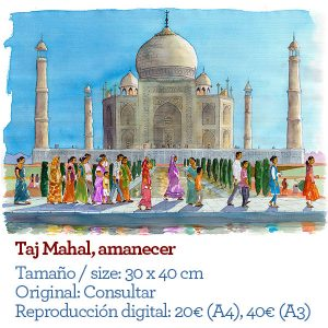 Taj Mahal watercolor