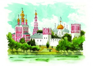 Novodevich