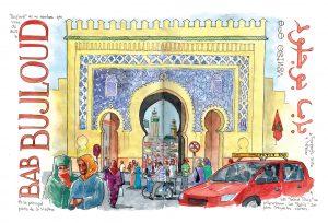 Fez Marruecos Bab Bujloud Maroc Morocco