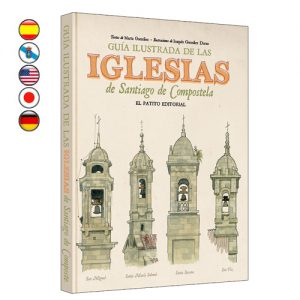 Iglesias de Santiago