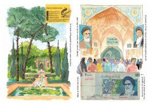 Iran cuaderno de viaje