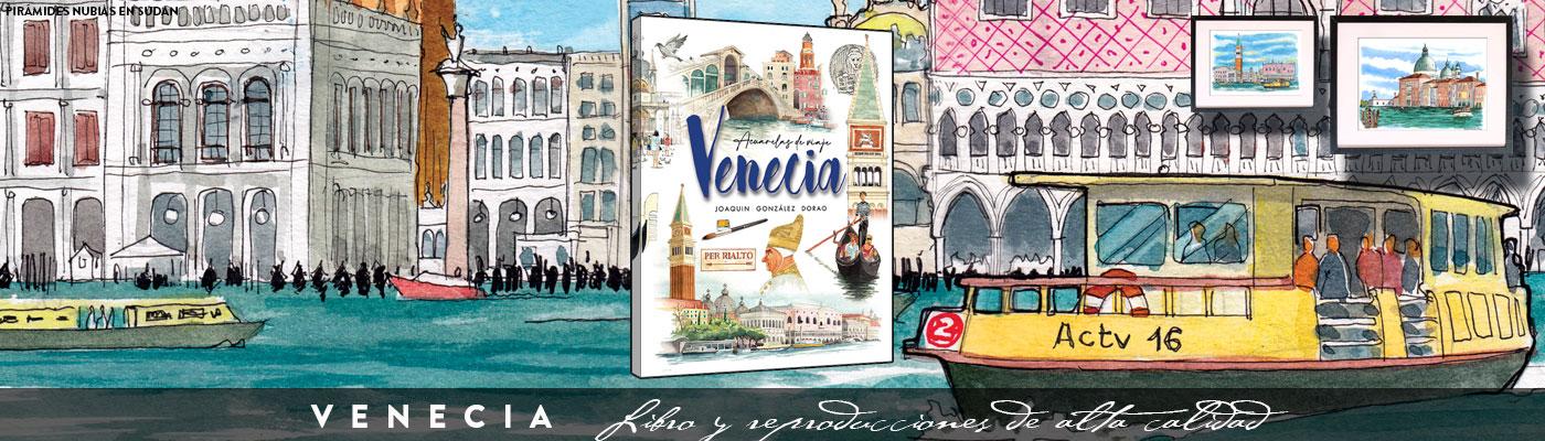 Venecia acuarelas de viaje