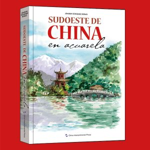 China acuarelas